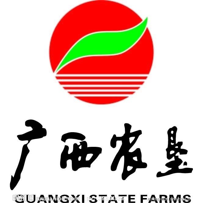 广西农垦集团