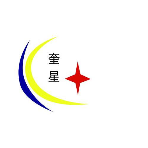 上海奎星包装机械有限公司