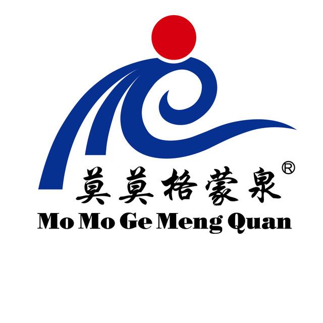 镇赉县莫莫格蒙泉天然矿泉饮品有限责任公司